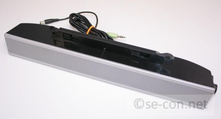 Dell 1505fp monitor