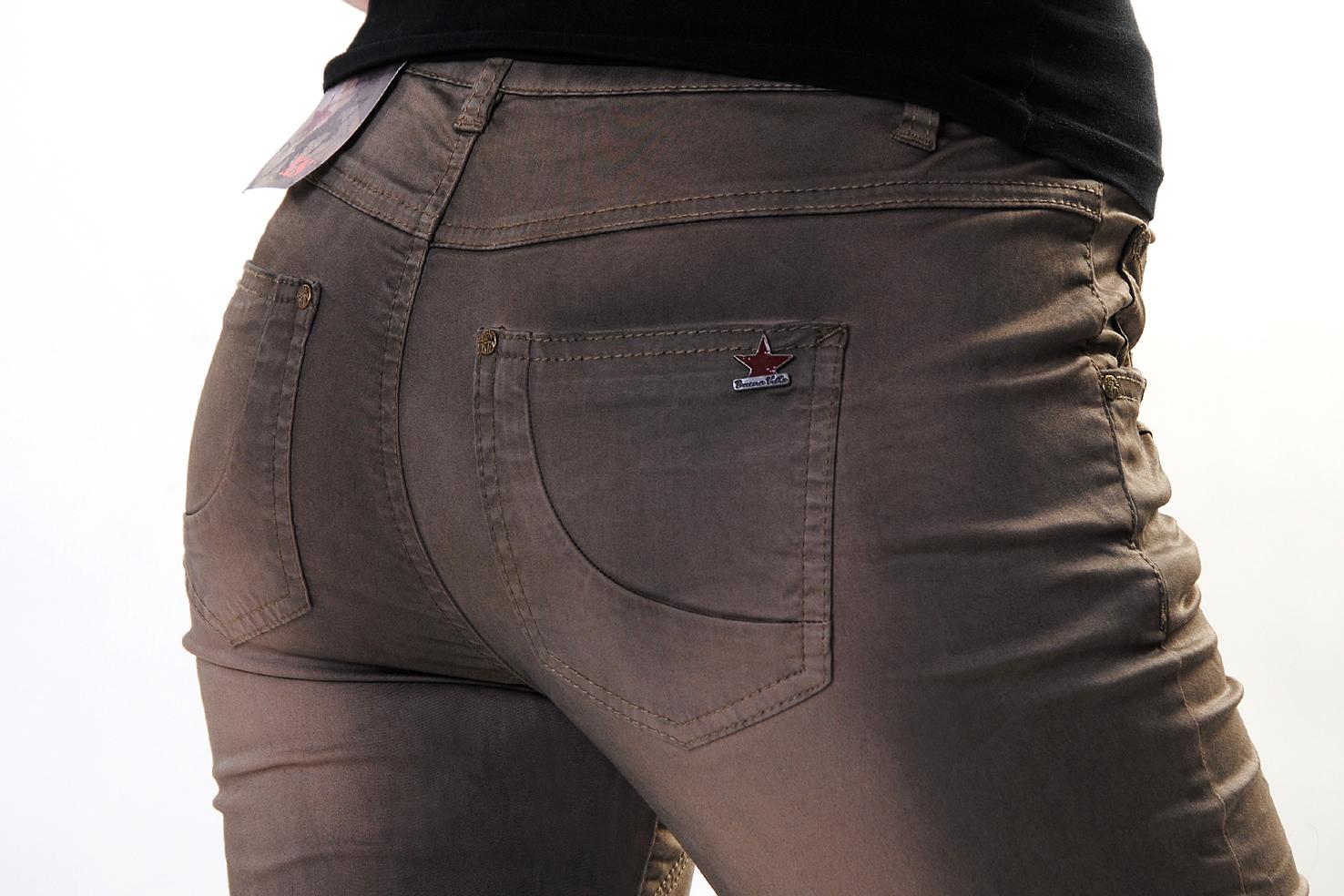 details about buena vista damen stretch jeans hose maja beige. Black Bedroom Furniture Sets. Home Design Ideas