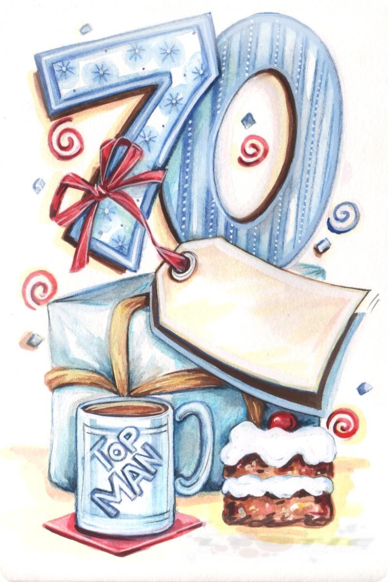 blechschild geburtstagskarte fun schild geburtstag 70 kuchen metall deko 20x30 c ebay. Black Bedroom Furniture Sets. Home Design Ideas